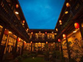Teng Chong He Shun Cha Ma Inn, Tengchong