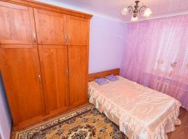 VIP apartament chisinau, Chişinău