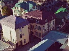 LIFE HOTEL, Душанбе