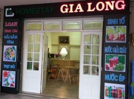 Gia Long Homestay Da Lat, Dalat