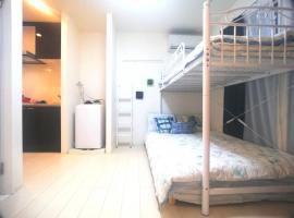 201New modern economy cozy room 4min to Ikebukuro by train free wifi, Tokio