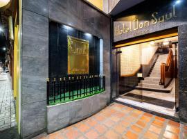 Hotel Don Saul, Pasto