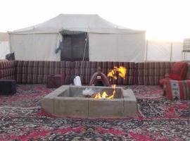 Almajed, Riad