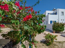 Sophi's L Studios & Apartments, Agia Anna Naxos