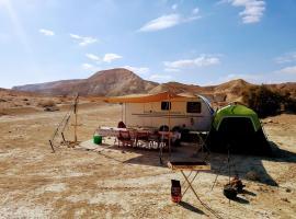 Desert Vibe Caravan, Midreshet Ben Gurion