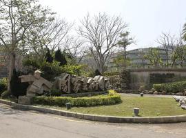 新竹短租民宿, Hsinchu