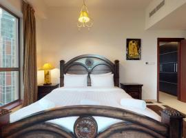 Hometown Apartments - Beautiful Dubai Short Term Rental on the beach, 迪拜