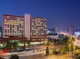 Beijing Royal Grand Hotel, Pekin