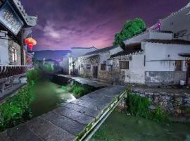 Deruntang Country House, Jing
