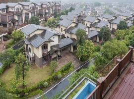 Jiafan Biguiyuan Holiday Villa, Fogang