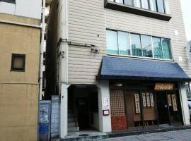 Special Honmachi, Okayama