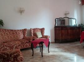 Appartamento Zattere Best, Венеция