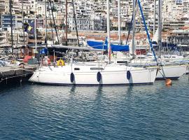 NOMOS Greece SAILING boat (DOUFUR), Pireus