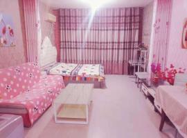 Shijiazhuang Free Port Boutique Apartment, Shijiazhuang