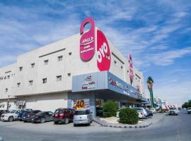 OYO 124 Dome Hotel Suites AlOrouba, Эр-Рияд