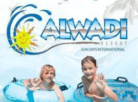 Alwadi Resort Dead Sea, Amán