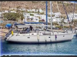 Mykonos Magic Sail, Miasto Mykonos