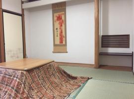 Buchouho No Yado Morioka 201, Мориока