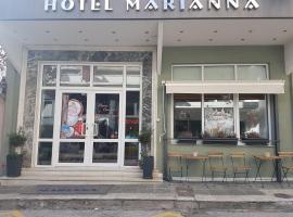 Marianna Hotel, Aleksandropolis