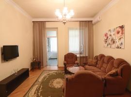 Small Centre,Mashtots 37, Yerevan