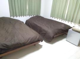 Nice Hostel Kitasenju, Tokio