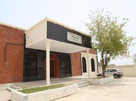 Laki Rest House STDC, Sehwān