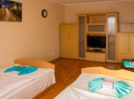 Riksos Park Haus Apartment, Petropavlovsk