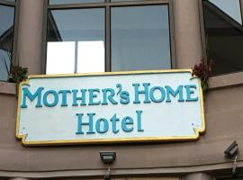 Mother's Home Hotel, Nyaung Shwe