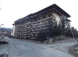Old Inn - MK, Bansko
