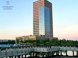 Xinjiang Runjing International Hotel, Kuytun