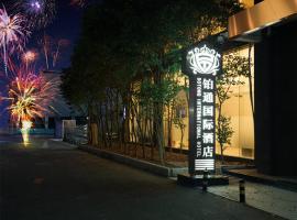 Botong International Hotel, Kanton