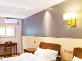 瑞德宾馆ホテルRaylandz HOTEL, Lusaka