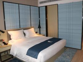 Yishang Hotel (Nanjing Youth Expo Center Branch), Nanjing