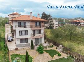 Villa Varna View, Galata