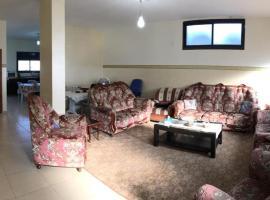 Sweet Apartment, Bethlehem