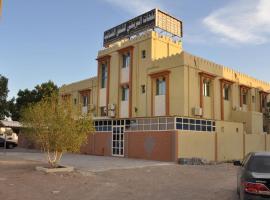 NAFAHAT AL BURAIMI, Аль-Бурайми
