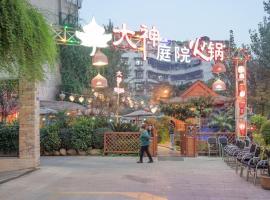 ChengDu·Jinniu·FlowerMemorialArchway Locals Apartment 00172810, Chengdú