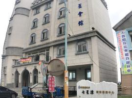 Starrise Leisure Hotel, Dahan