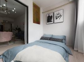 Chengdu Chenghua· The Two Section· Locals Apartment 00179800, Chengdú