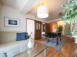 Apartment in Osaka MSG64, 大阪