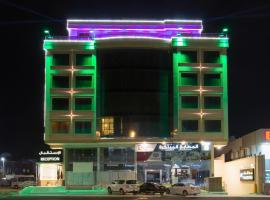 Mada Al-Ganub Furnished Units, Djedda