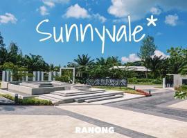 Sunnyvale Ranong, Ranong
