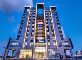 The S Hotel Al Barsha, Дубай