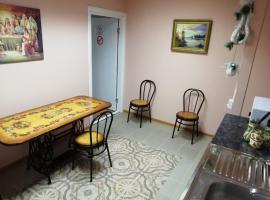 Хотел ХостелиЯ, Smolensk