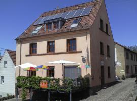 Gästehaus 'Alte Bäckerei' Kaffeehaus