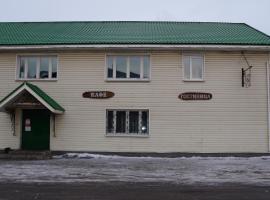 Sibles PG Inn, Varnavino