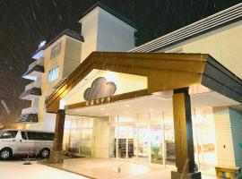 Hokkai Hotel, Lake Toya