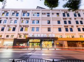 Jinglai Hotel (Shanghai Xujiahui), Shanghái