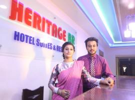 Heritage BR, Chittagong