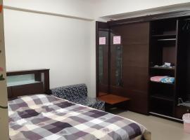 Yuan Shan Cozy Suite, Taipei